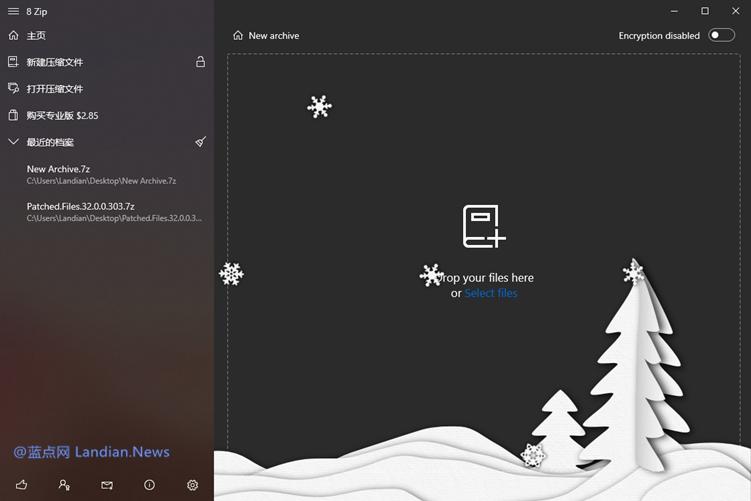 [UWP] 来自Windows 10应用商店的美观的解压缩管理器8ZIP介绍