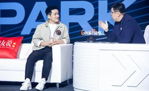一加刘作虎表示宁愿手机卖贵点也不会在系统里添加各种小广告