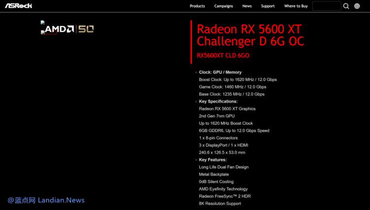 华擎泄露的资料显示AMD RX5600 XT实际性能可能并不比RX 5700低