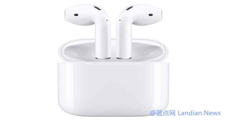 苹果公司已经在今年为销售状况火热的AirPods Pro增加了一家中国供应商