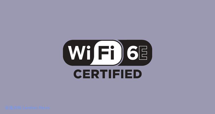 WiFi联盟宣布在2.4GHz/5GHz频段外新增扩展到6GHz以带来更快的速度