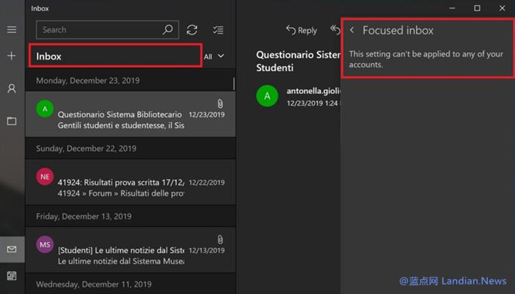微软已经将焦点收件箱功能重新带回到Windows 10 Mail邮件应用中