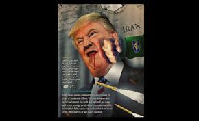 在特朗普发动空袭后疑似伊朗民间黑客开始展开报复攻击美国政府网站