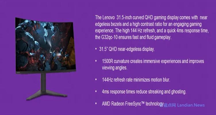 联想更新拯救者产品线:4K屏游戏本Y740S、显卡拓展坞、显示器、键鼠