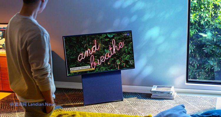 三星之前做了个可以随时竖起来方便手机投屏刷抖音的电视 今年全球上市