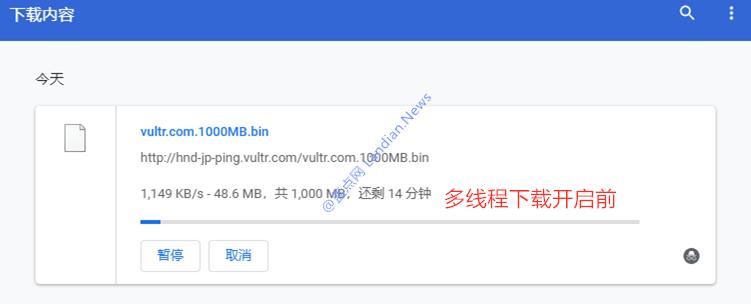 [技巧] 开启谷歌浏览器多线程下载选项 让你的下载速度提升10倍+