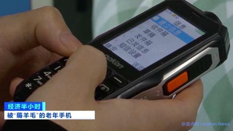 黑产团伙薅羊毛获利5亿元以上:在超过500台功能机里预装木马窃取短信