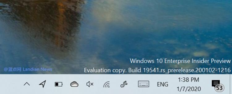 微软推出Windows 10 21H1 Build 19541快速测试版带来部分功能改进