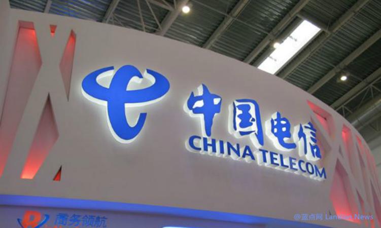中国电信内鬼窃取售卖2亿条个人信息案迎来终审 法院驳回上诉维持原判