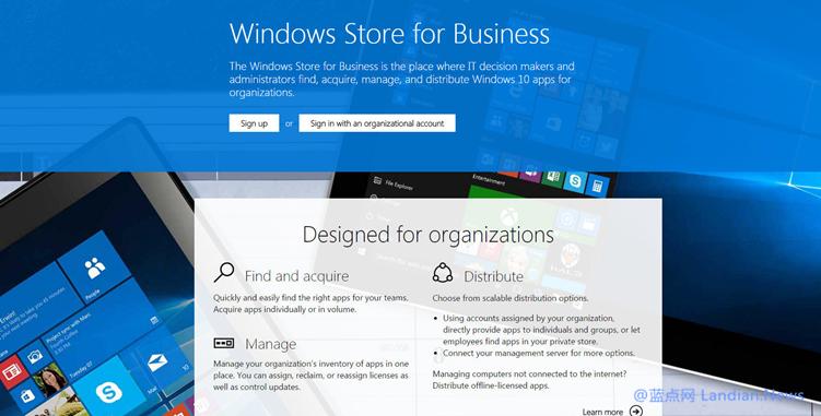 微软计划关闭面向企业和教育环境的Windows 10企业和教育版应用商店