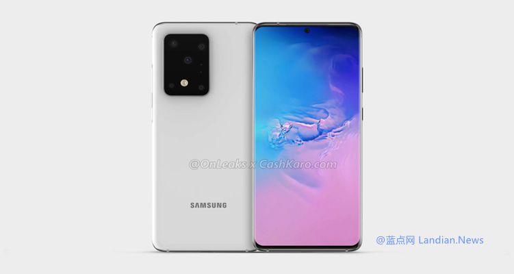 三星将会为Galaxy S20系列手机全系标配12GB LDDR5内存 顶配可能更高