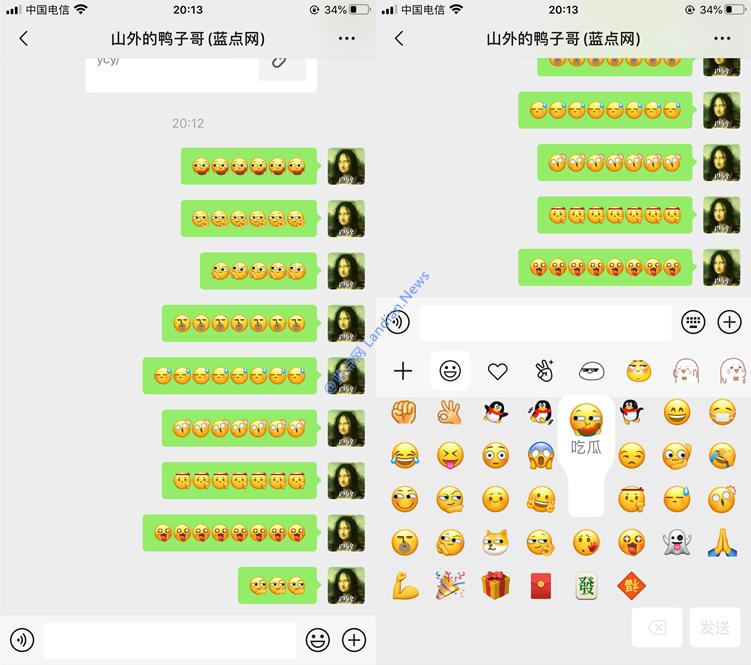 微信直接通过服务端更新默认表情 包含吃瓜/旺柴/天啊/哇/打脸等多款表情