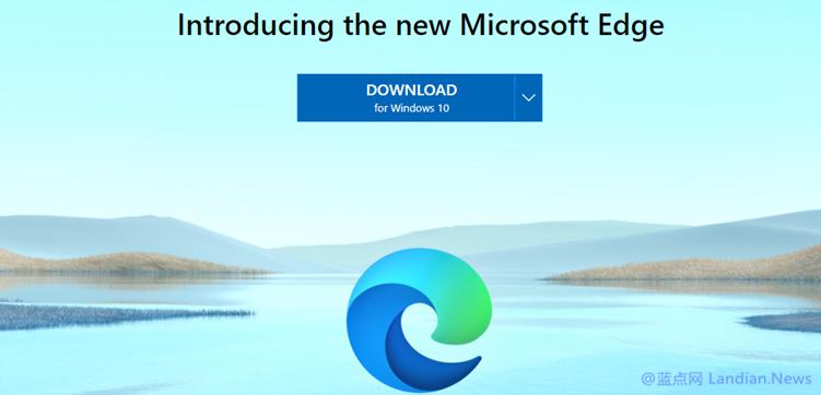 微软如约推出Microsoft Edge浏览器正式版并开始向用户主动推送更新