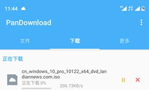 [安卓]百度网盘下载器PanDownload v1.21发布 支持深色模式优化下载调用等