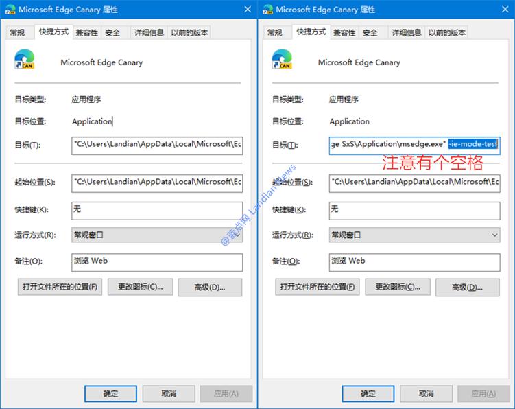 解决各种网银和老旧网站不兼容问题 Microsoft Edge开启IE模式按需加载