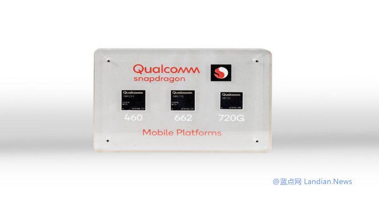 高通宣布推出三款升级版中端4G处理器 支持WiFi6、同时性能显著地增强
