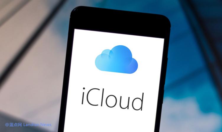 迫于FBI和美国其他机构的压力,苹果早已不再全盘加密用户iCloud数据