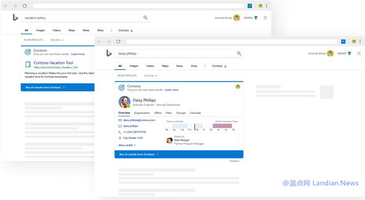 微软将向Office 365用户默认捆绑必应搜索 用户可通过命令进行删除