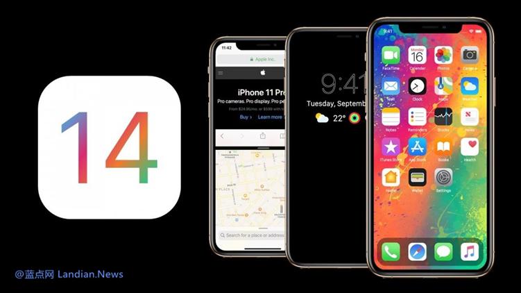 将在秋季推出的iOS 14版会继续支持iPhone 6SP/A9及后续版本的设备