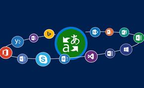 微软翻译服务全平台支持爱尔兰语 包括客户端和API等均已覆盖支持