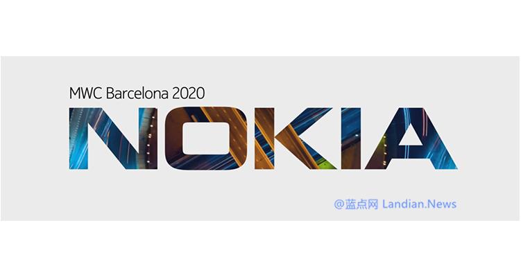 HMD将在MWC大会发布四款诺基亚品牌的智能手机 届时将会推出新系列