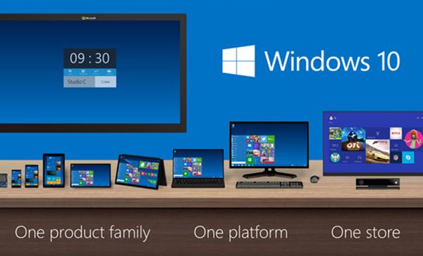 微软宣布Windows 10装机量达到10亿台 终于完成5年前定下的目标