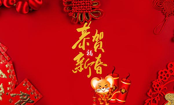 恭贺新禧:分分操视频微信公众号新春抽奖888元+666元现金红包 快来参与