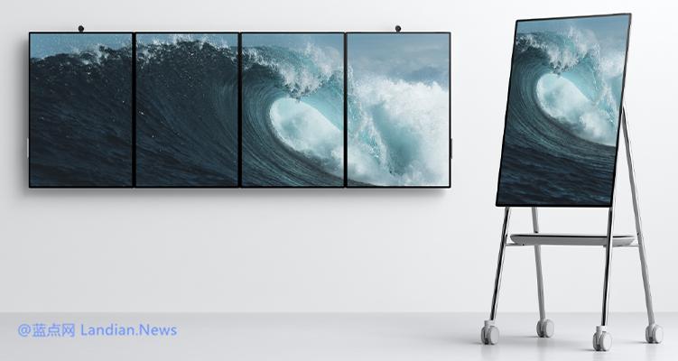 微软已经推迟甚至可能是取消了Surface Hub 2的发售 目前已撤下介绍视频