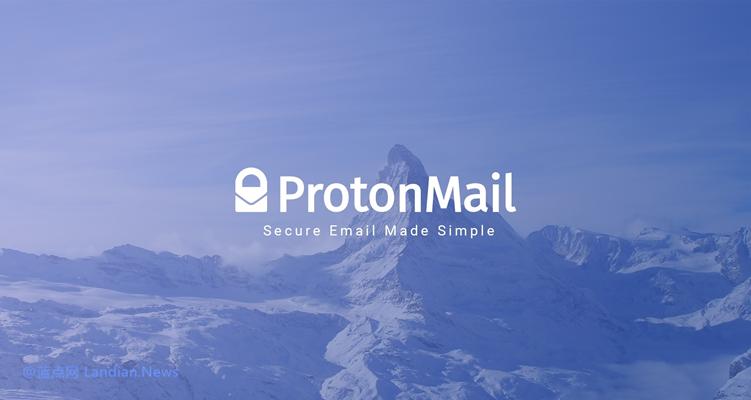 拒绝透露假炸弹威胁发送者身份后ProtonMail邮箱在俄罗斯遭到屏蔽