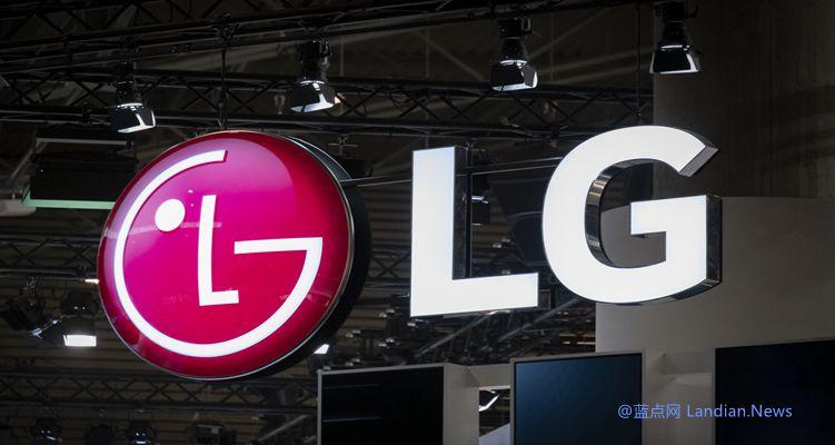 LG发布声明取消参展MWC 2020大会 将另行举办发布会发布今年的新品手机