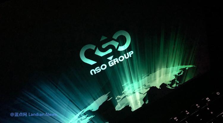 微软和谷歌等更多公司向NSO宣战 强烈抨击NSO发起的针对性攻击