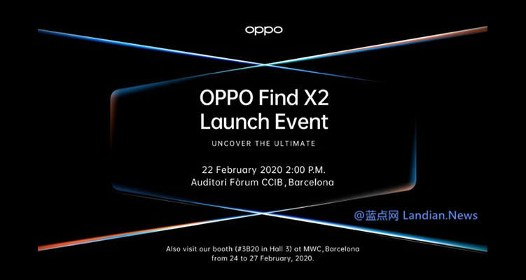 OPPO宣布将在MWC 2020大会推出OPPO Find X2 搭载50W无线充电