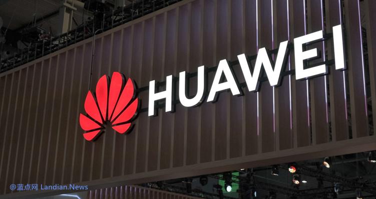 中国四大手机厂商联手组建开发者服务平台 应用可一次上传到四个商店