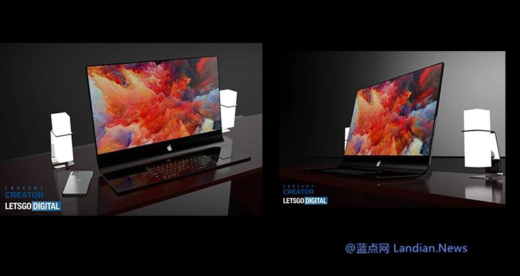 外媒制作弯曲版iMac渲染图 键盘可以直接放置在弯曲版iMac的下巴上