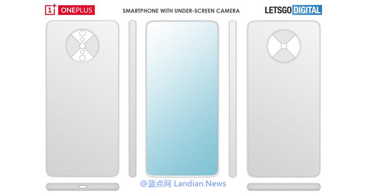 一加手机的另一项专利表明他们还有第二种隐藏后置摄像头的方案