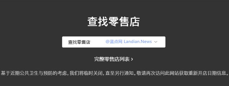基于公共卫生与预防考虑苹果将继续暂停中国大陆所有的苹果零售店