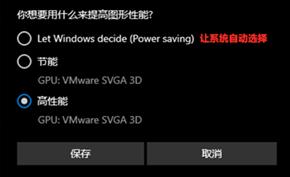 微软推出Windows 10 21H1 Build 19564快速通道测试版优化显卡设置