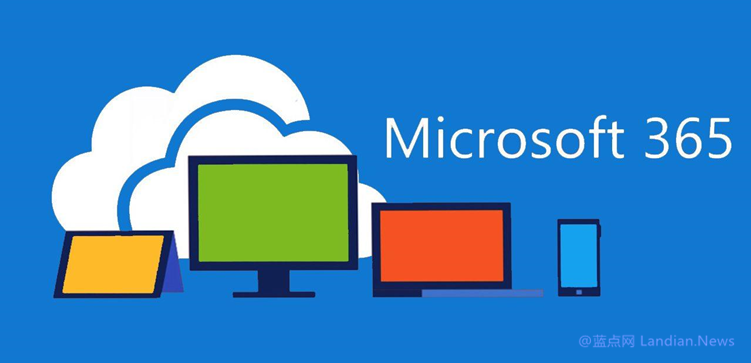 微软更新Microsoft 365系列产品并在兼顾生产力的同时提高安全性-第1张