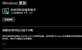 微软将对系统更新进行彻底的改进 Windows 10X安装更新仅需几秒时间