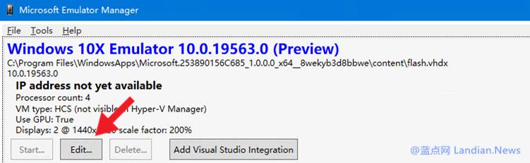 下载安装微软发布的Windows 10X版镜像通过模拟器进行轻度体验