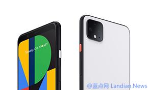 谷歌Phone(电话)应用测试版更新 透露Pixel手机将有翻转静音等功能