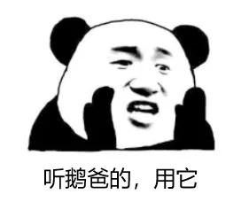 紧急扩容!QQ群文件储存量升级至10G!