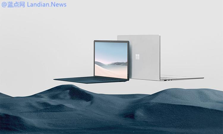 部分Surface Laptop 3用户反馈称屏幕会自行开裂 微软表示维修要794美元