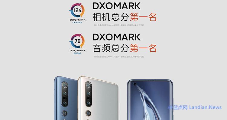 为什么小米这两年如此执着于DxO相机排行和各种认证呢?