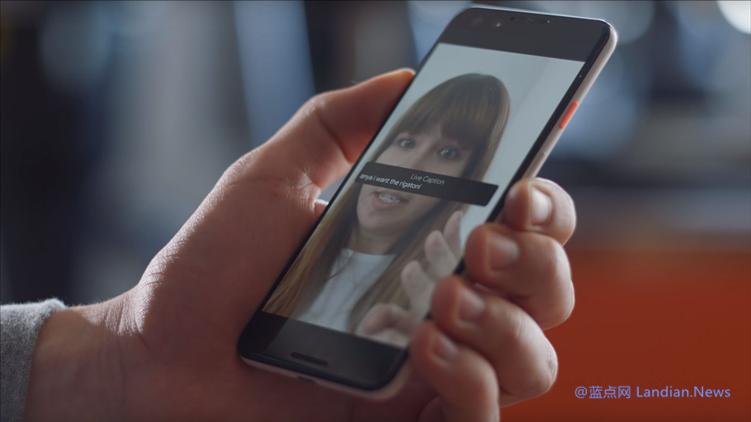 谷歌可能会将实时字幕功能带到Android 11中的电话中 打电话也能用了