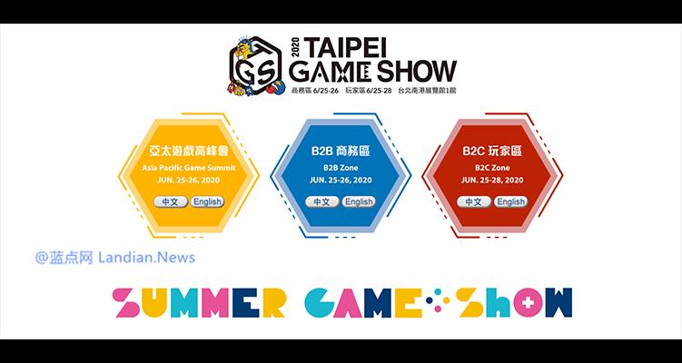 台北电玩展确定延期至6月25~28日端午节期间举办
