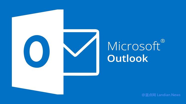 多年后微软终于下定决心优化Outlook 将完成不同平台版本的统一