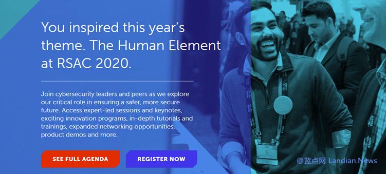 因担心公共卫生与健康问题IBM退出RSA Conference 2020安全技术峰会