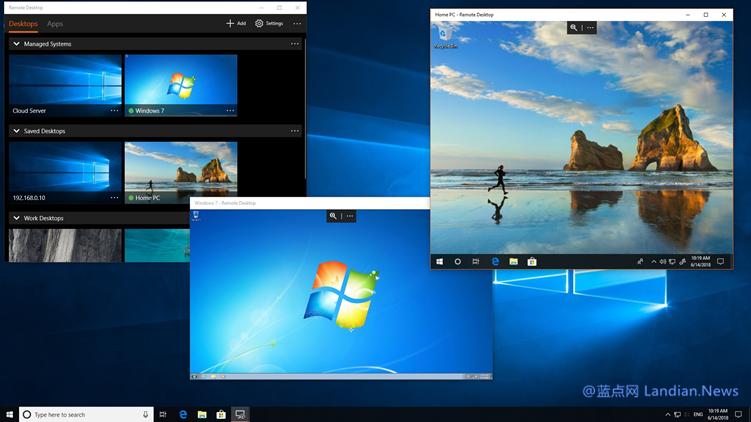 微软更新远程桌面应用现在终于可以在本地和远程计算机上复制文件