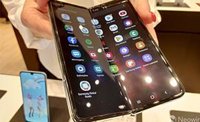 Galaxy Fold 2或配备屏下摄像头 预计将于今年7月份推出 依旧不会便宜